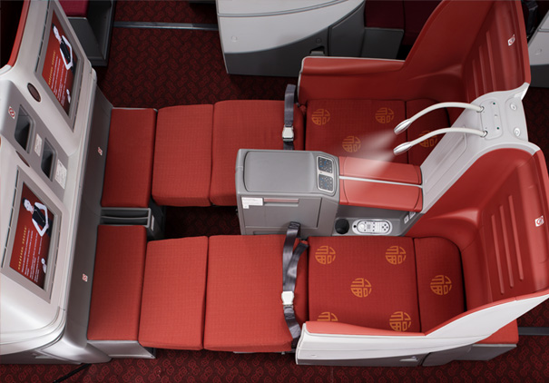 Business class seats on Hainan's 787. Photo: Hainan Airlines