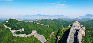 Special offer for economy round trip from Las Vegas to Beijing. Click here to learn more