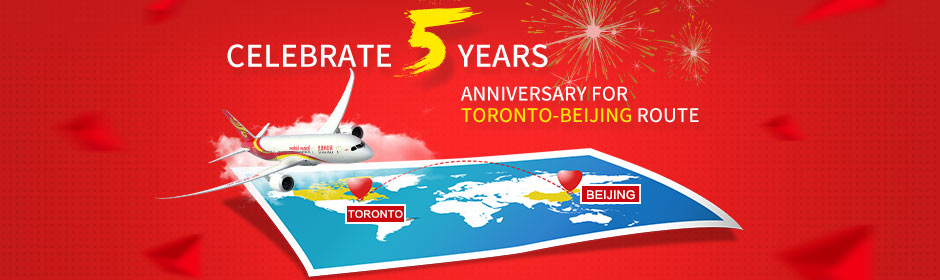 5 year anniversary celebration for Best airport lounge program