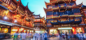 Special offer to shanghai. Click here to learn more