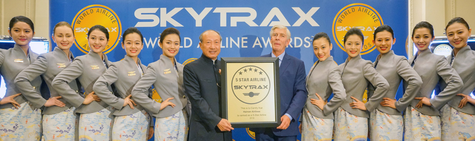 Hainan Airlines received award of Skytrax 5-star airlines