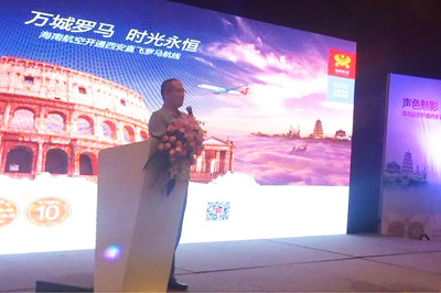 Hu Yi, Director of the Marketing Department of Hainan Airlines, delivered an opening speech