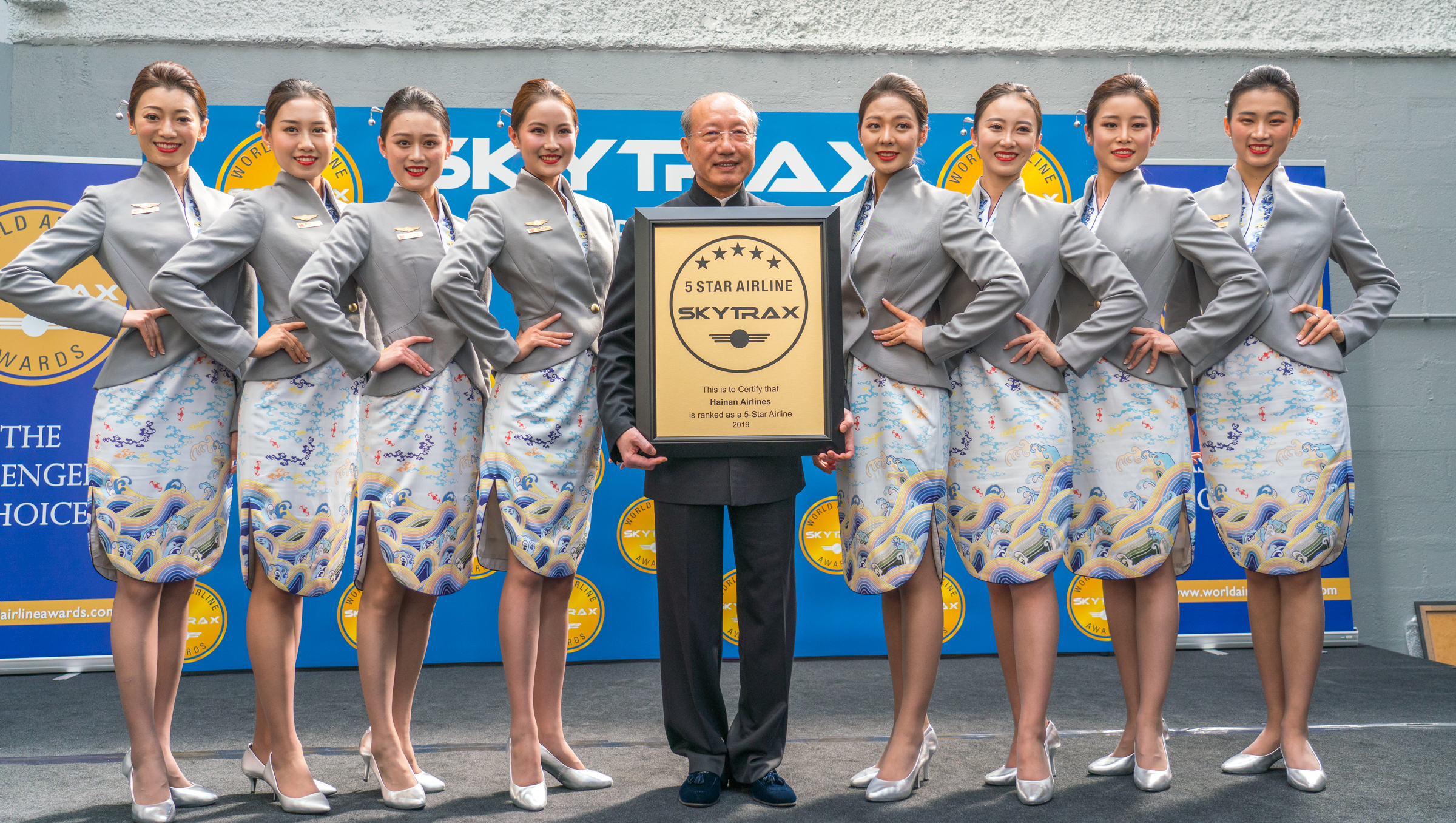Chairman of HNA Group Chen Feng received the SKYTRAX 5-Star Airline Award at the award ceremony