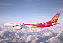 Click here for more details about the Airbus 330-300