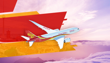 Hainan Airlines - Fly your dreams